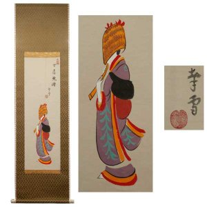 国井幸雪  大津絵 「女虚無僧」 掛軸|antiquesjikoh