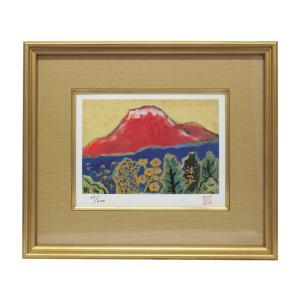 片岡球子  「赤富士」 リトグラフ版画 087/600 p-123|antiquesjikoh