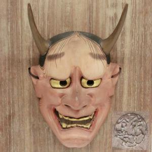 羽生光長 「般若」 能面 木彫 彫刻 狂言 能楽|antiquesjikoh