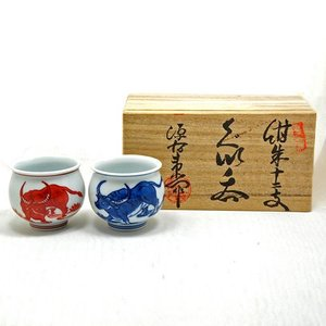 源右衛門 ぐい呑 干支 「丑」(1) antiquesjikoh
