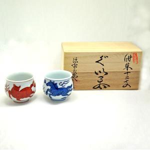 源右衛門 ぐい呑 干支 「午」(1) antiquesjikoh