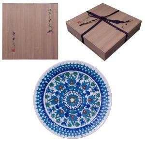 中静昭平 ペルシャ皿 飾り皿 共箱|antiquesjikoh