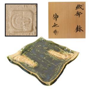 加藤伸也 「五代 加藤作助」 織部 鉢 antiquesjikoh