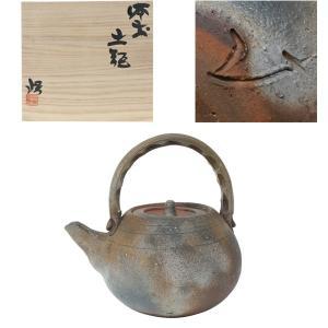 正宗悟 備前焼 土瓶 共箱|antiquesjikoh