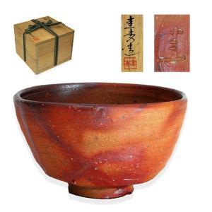 佐藤圭秀 備前焼 茶碗|antiquesjikoh