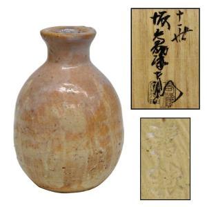 十一代坂高麗左衛門(韓峯)  萩焼 徳利 酒器 共箱 y-160|antiquesjikoh