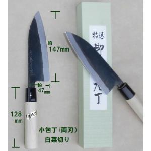 白菜収穫等包丁「hakusaikiri-houtyou」小包丁 刃渡り147mm 両刃 和鉄鋼 黒打ち、 やや厚刃 錆びます 両刃 anyoujiya-1