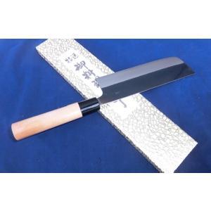 菜切り包丁「houtyou-n-02」ながた 和鉄鋼 黒打ち 薄刃 錆びます anyoujiya-1