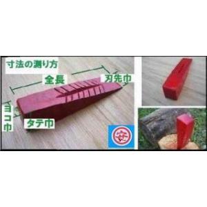 薪割りかなや 「kanaya1-16」187mm 1370g 金矢1個売り クサビ 薪ストーブ|anyoujiya-1
