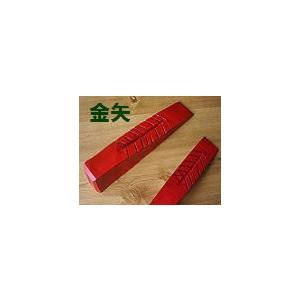 薪割りかなや 「kanaya2-10」 金矢2個売り (大)188mm 1240g  (小)172mm 950g   クサビ 薪ストーブ|anyoujiya-1