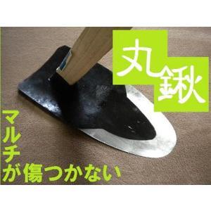 丸クワ鍬「marukuwa-naka-140-1-1」 刃巾140mm 長さ280mm前後 柄の長さ選択 中向き 薄手|anyoujiya-1