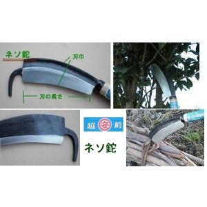 ネソ鉈120匁「nesonata-120-002」刃巾62mm、刃の長さ162mm、柄の長さ235mm 柄付重さ610g カギナタ 特殊刃物|anyoujiya-1