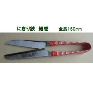 握りハサミ  「nigirihasami-01」 別上150mmn 紐巻 マルシュー刃物|anyoujiya-1