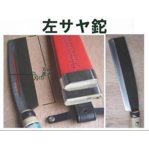 左サヤ鉈「sayanata-hidari-62」刃巾44mm 長さ186mm 重さ410g 吊り革付木鞘 anyoujiya-1