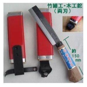竹細工ナタ-04「take-saikunata-04」両刃 木鞘付 刃幅34mm 刃の長さ180mm 柄の長さ160mm 全長345mm 柄付重さ330g|anyoujiya-1
