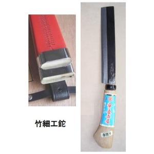 竹細工ナタ-05「take-saikunata-05」両刃 木鞘付 刃幅38mm 刃の長さ175mm 柄の長さ160mm 全長345mm 柄付重さ360g|anyoujiya-1
