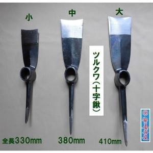 ツルクワ(小) 「turukuwa-3」 十字鍬 山鍬 開墾くわ 900mm樫柄付 硬い土起こしに|anyoujiya-1