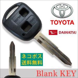 高品質ブランクキー トヨタ ダイハツ 2穴 ワイヤレスボタン スペア キー カギ 鍵 純正 割れ交換に キーレス 合鍵
