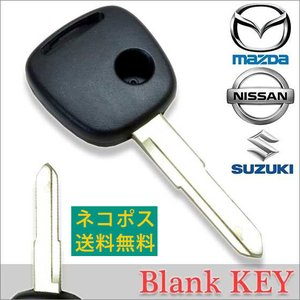 キーレスのボタンが1ボタン仕様のブランクキーです   スペアキー、鍵の折れ、割れ、傷汚れ等にお安く改...
