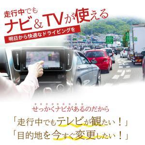 テレビキット ホンダ純正ナビ ギャザズ 走行中...の詳細画像1