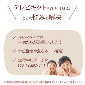 テレビキット ホンダ純正ナビ ギャザズ 走行中...の詳細画像2