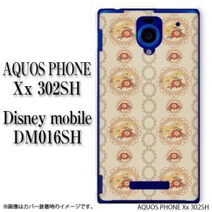 SoftBank AQUOS PHONE Xx 302SH スマホケース 花柄41 ベージュ ハードケース カバー アクオスフォン メール便送料無料
