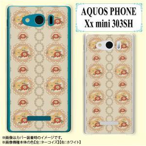 SoftBank AQUOS PHONE Xx mini 303SH スマホケース 花柄41 ベージュ ハードケース カバー アクオスフォン メール便送料無料
