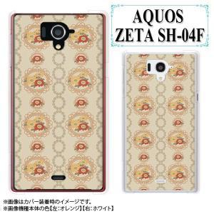 AQUOS PHONE ZETA SH-04F スマホケース 花柄41 ベージュ ハードケース カバー アクオスフォン メール便送料無料