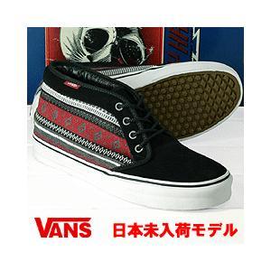 ■ブランド説明  VANS [バンズ] 世界NO.1 スケーターブランド!  ■カラーについて  0...