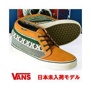 ■カラーについて 01.スーダンブラウン/ハンターグリーン     ■サイズについて  この靴はサイ...