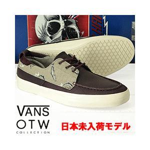■カラーについて 01.ブラウン     ■サイズについて  この靴はサイズ表記よりも小さく感じる方...