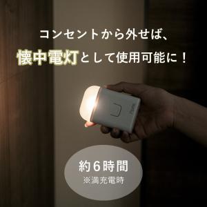 ピオマ ここだよライトS(ホワイト)と火災警報器のセット|anzen-net|03