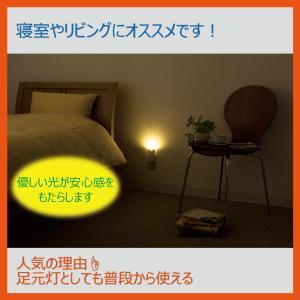ピオマ「感震ブレーカー」と「ここだよライトS」のセット販売|anzen-net|08