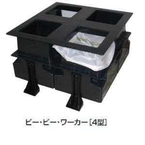 土のう製作器 一般土のう用 BeeBee Worker(ビービーワーカー)  4型 5292-B anzen-signshop