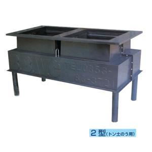 土のう製作器 トン土のう用 BeeBee Worker(ビービーワーカー) 2型  5292-A anzen-signshop