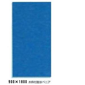 安全掲示板用ベース 1800×900