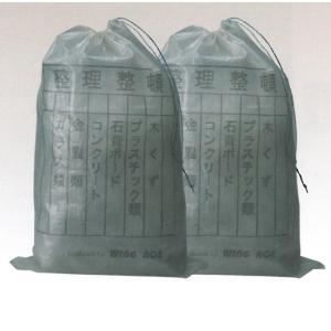 クリスタル米袋(クリアー) 分別印刷入り 紐付 PP-130 200枚セット