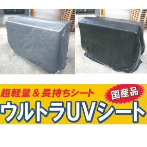 ウルトラUVシート 国産品 UU-1827 1.8×2.7m anzen-signshop