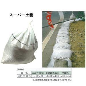 スーパー土のう 200枚セット 萩原工業 anzen-signshop