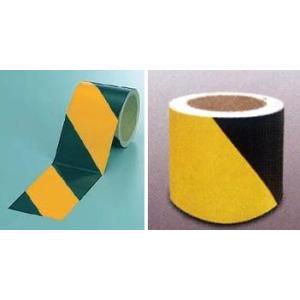 反射テープ ダイヤテープ 粘着性 黄色黒ゼブラ 90mm幅 注意喚起用|anzen-signshop