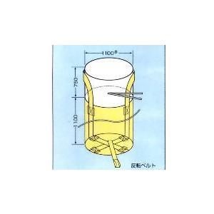トンパック・1トン土のう MB-1丸型 10枚セット anzen-signshop