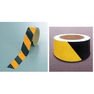 反射テープ ダイヤテープ トラテープ 粘着性 黄色黒ゼブラ 45mm幅 |anzen-signshop
