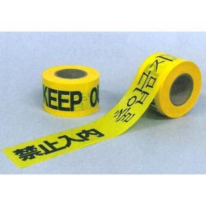 のりなし立ち入り禁止(4ヶ国語)テープ TP-40F|anzen-signshop