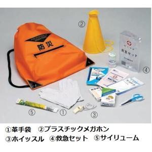 避難袋セット 救急防災用品 873-59A...