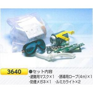 避難袋セット 救急防災用品 3640...