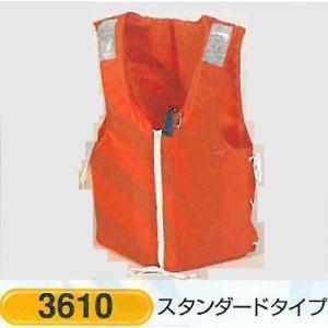 ライフジャケット(ホイッスル付) スタンダードタイプ 救命用具 救命具 救急避難用具 3610|anzen-signshop