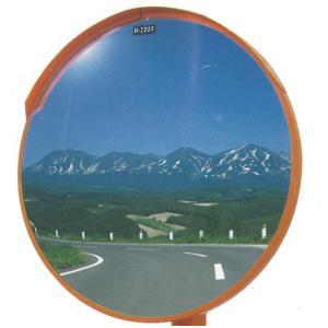 丸型カーブミラー 600φ アクリル製 設置基準合格品 道路反射鏡 ナック・ケイ・エス|anzen-signshop