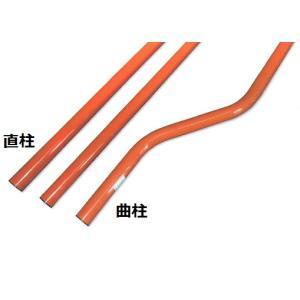 支柱 直柱 カーブミラー用ポール φ76.3mm L=4000mm 注意板付き ナック・ケイ・エス|anzen-signshop
