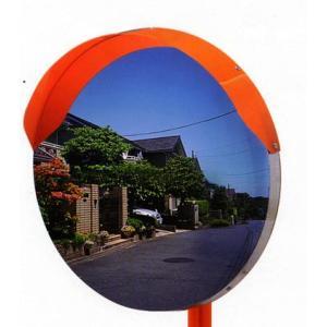 カーブミラー 400φ アクリル製 道路反射鏡 ナック・ケイ・エス|anzen-signshop