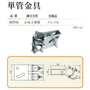 道路反射鏡(カーブミラー)単管用取付金具 カーブミラー取付金具 ナック・ケイ・エス|anzen-signshop